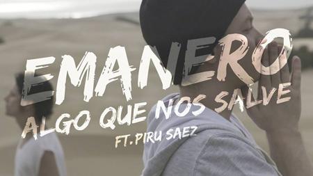 emanero1